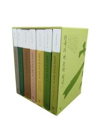 한국의 차 문화 천년 세트(양장본 HardCover)(전7권)