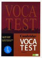 VOCA TEST