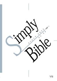 Simply Bible