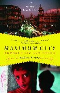 [해외]Maximum City