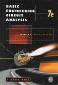 Basic Engineering Circuit Analysis /소장자 이름 有  ☞ 서고위치:GZ 4