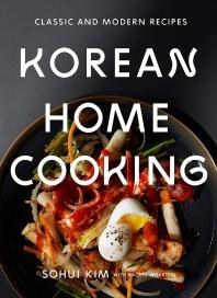 [해외]Korean Home Cooking