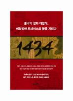 http://image.kyobobook.co.kr/images/book/large/409/l9788950924409.jpg