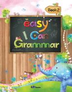 EASY I CAN GRAMMAR. 2