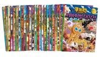 쿠키런 서바이벌 대작전 1~24권 세트(전24권)