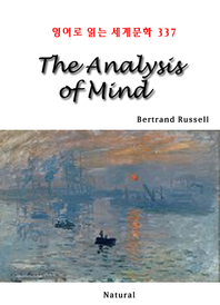 The Analysis of Mind (영어로 읽는 세계문학 337)