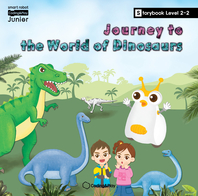 Coding Storybook Level2-2. Journey to the World of Dinosaurs