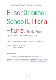 엘손의 미국고교의 영미문학 제4권.Elson Grammar School Literature, Book Four by Elson