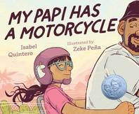 [해외]My Papi Has a Motorcycle (Hardcover)