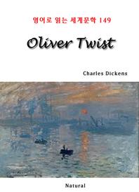 Oliver Twist (영어로 읽는 세계문학 149)
