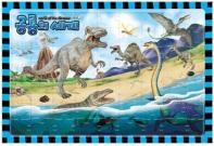 공룡의 세계(두뇌개발 퍼즐놀이)(퍼즐)