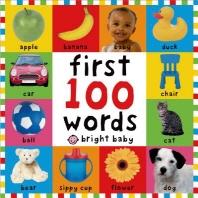 [해외]Big Board First 100 Words