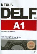NEXUS DELF A1(MP3CD1장포함)