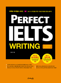 Perfect IELTS Writing: Academic Module