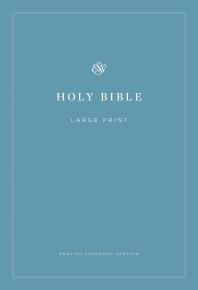[해외]ESV Economy Bible, Large Print