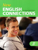 ENGLISH CONNECTIONS. 3(NEW)(CD1장포함)
