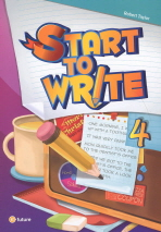 START TO WRITE. 4