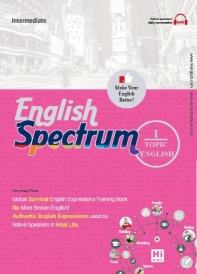 English Spectrum. 1
