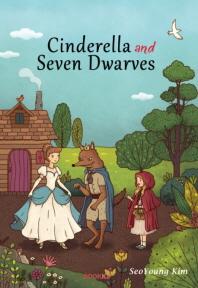 Cinderella and Seven Dwarves