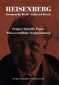 Original Scientific Papers / Wissenschaftliche Originalarbeiten