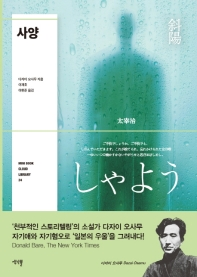 사양(Mini Book Cloud Library 24)