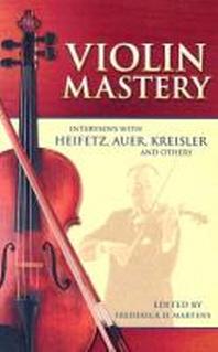 [해외]Violin Mastery