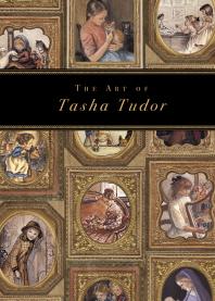 타샤의 그림