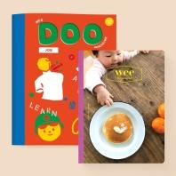위 매거진(Wee Magazine)(13호) + 위두(Wee Doo)(2호) 세트(전2권)