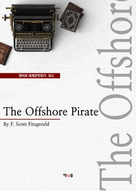 The Offshore Pirate (영어로 세계문학읽기 163)