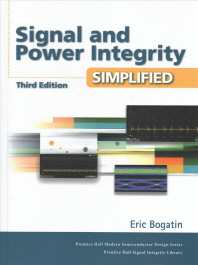 [해외]Signal and Power Integrity - Simplified