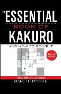 [해외]The Essential Book of Kakuro