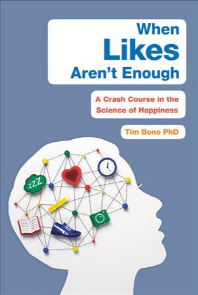 [해외]When Likes Aren't Enough (Hardcover)