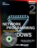 NETWORK PROGRAMMING FOR MICROSOFT WINDOWS(CD-ROM 1장포함) 2판