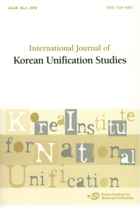 International Journal of Korean Unification Studies(Vol.25 No.1 2016)