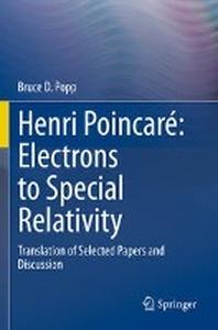 [해외]Henri Poincare: Electrons to Special Relativity