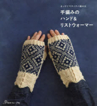 http://www.kyobobook.co.kr/product/detailViewEng.laf?mallGb=JAP&ejkGb=JNT&barcode=9784529057417&orderClick=t1g