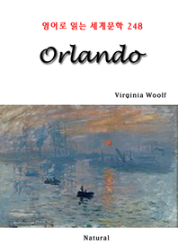 Orlando (영어로 읽는 세계문학 248)
