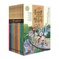 용선생의 시끌벅적 한국사 1-10번 세트 (스페셜판_소프트커버 전10권)