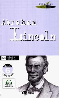 링컨전(58.영어로읽는세계명작스프링문고)