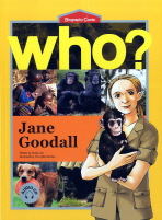 JANE GOODALL(제인 구달)(영문판)(WHO)(CD2장포함)(BIOGRAPHY COMIC 13)