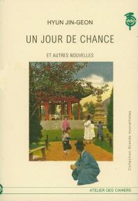 UN JOUR DE CHANCE