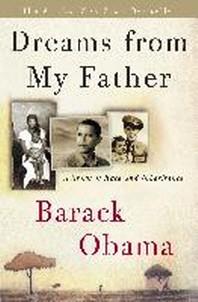 [해외]Dreams from My Father (Hardcover)
