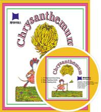[배오영] Chrysanthemum (Paperback)