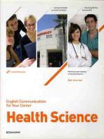 HEALTH SCIENCE(CD1장포함)