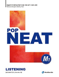 POP NEAT Listening M1(CD1장포함)