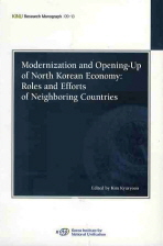 MODERNIZATION AND OPENING UP OF NORTH KOREAN ECONMY: ROLES AND EFFORTS OF NEIGHBORING COUNTRIES