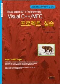 Visual C++/MFC 프로젝트 실습(프로젝트 시리즈 41)
