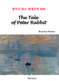 The Tale of Peter Rabbit(영어로 읽는 세계문학 808)