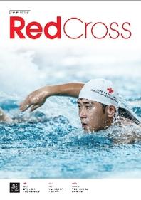 RedCross 2018 여름호