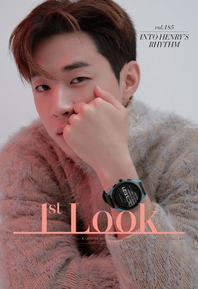 퍼스트룩(1st Look) 2019년 10월 185호 (격주간지)
